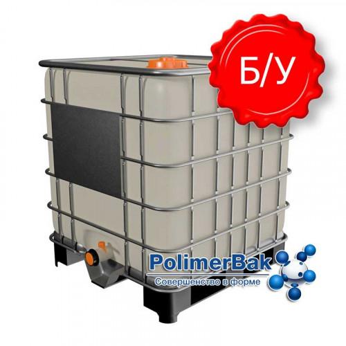 Емкость п/э куб 1000 литров на металлическом поддоне (еврокуб) - Б/У (чистая)