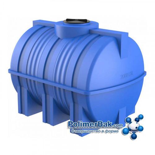 Горизонтальная емкость G 2000 литров