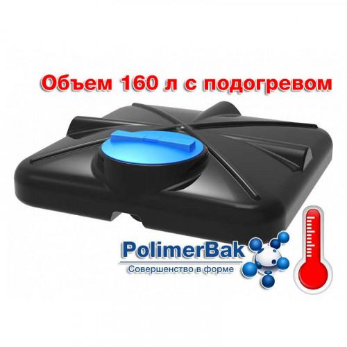 Бак душевой РОСА 160 литров с подогревом