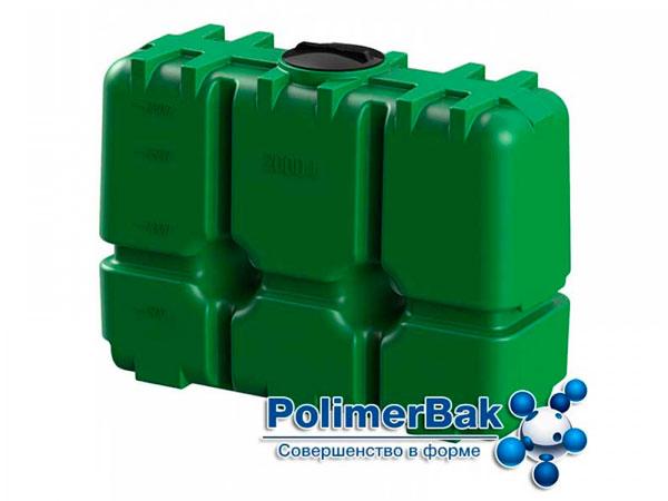 Прямоугольные пластиковые емкости для питьевой воды